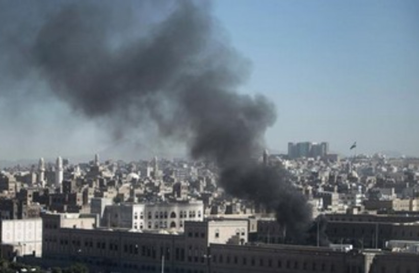 Yemen attack on ministry (photo credit: REUTERS)