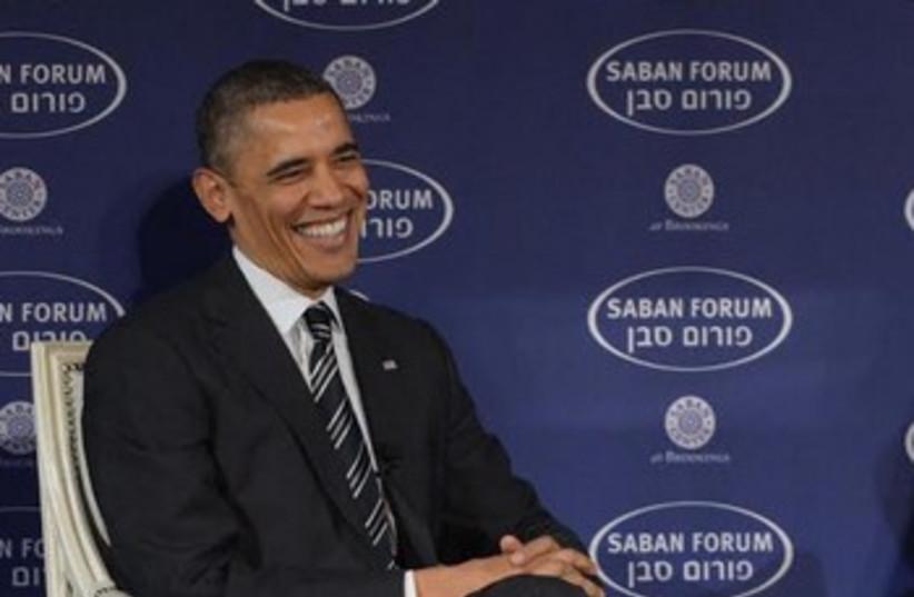 Obama at Saban 370 (photo credit: SHAHAR AZRAN)