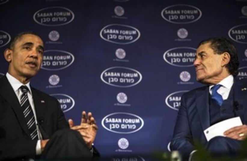 Obama at Saban forum serious 370 (photo credit: REUTERS/James Lawler Dugga)
