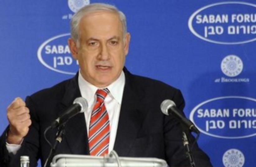Netanyahu addressing Saban Forum 2009 370 (photo credit: REUTERS/Debbie Hill/Pool)