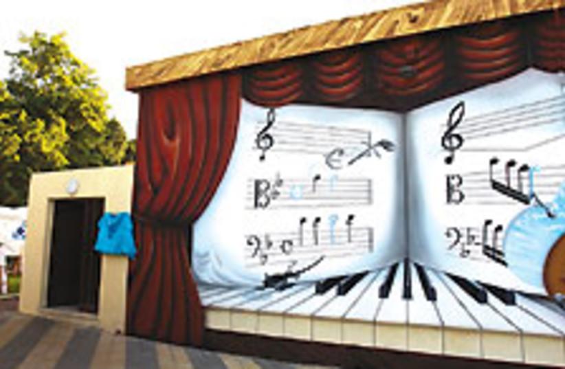 music stage 88 224 (photo credit: Courtesy, Itzik Biran)