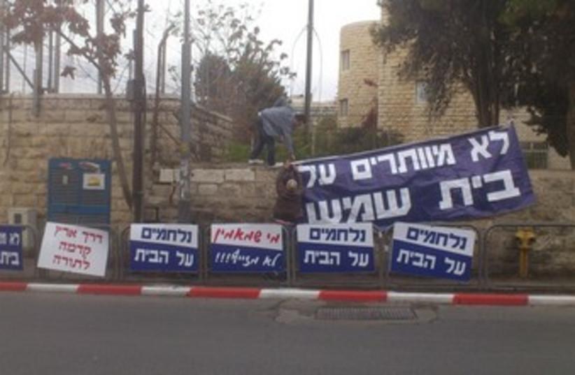 Banners demanding to overturn Beit Shemesh election 370 (photo credit: Yonah Jeremy Bob)