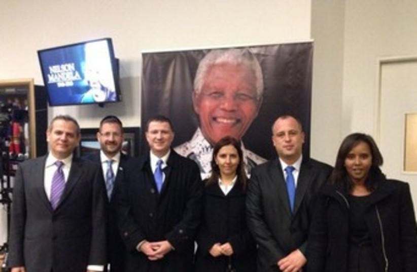 Knesset delegation at mandela memorial 370 (photo credit: Courtesy Knesset )