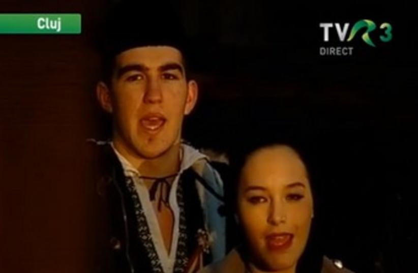 Romanian state TV singers 370 (photo credit: YouTube Screenshot)