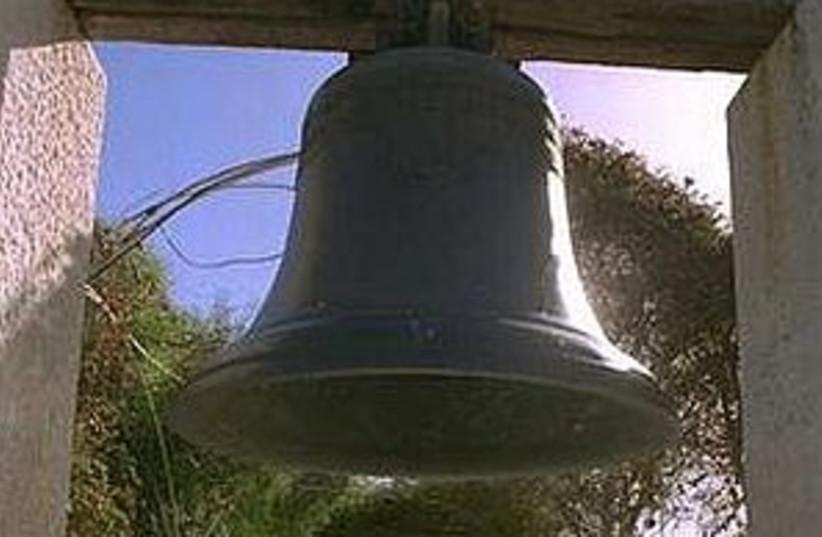 liberty bell park 298.88 (photo credit: GPO)