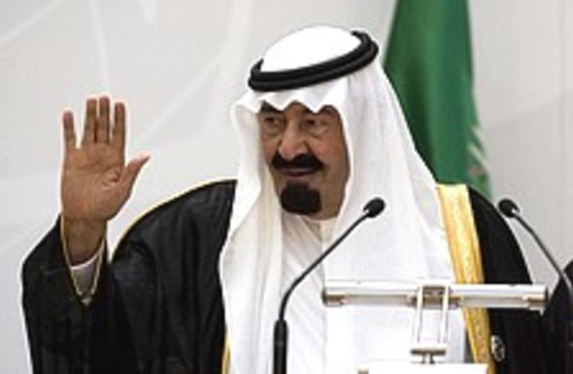 king abdullah 224.88 (photo credit: AP)