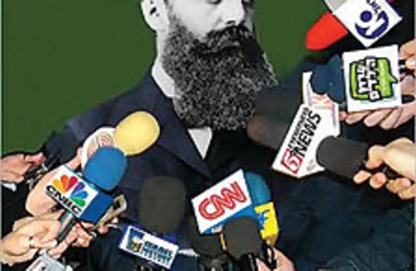 modern Herzl 88 224 (photo credit: Courtesy)