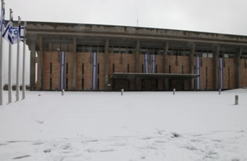 Knesset in the snow 370 (photo credit: Knesset Spokesman's Office)