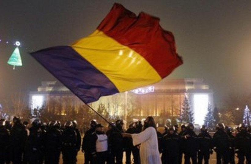 Romania flag 370 (photo credit: Reuters)