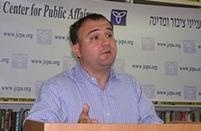 Rory miller 224 88 (photo credit: Courtesy of the Jerusalem Center for Public Affair)