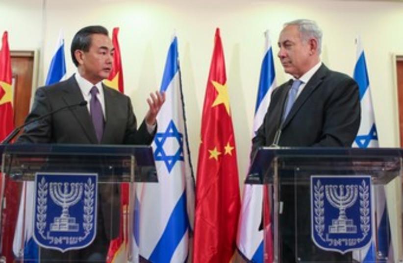 Netanyahu and Chinese Foreign Minister Wang Yi 370 (photo credit: Pool/Noam Moskowitz)