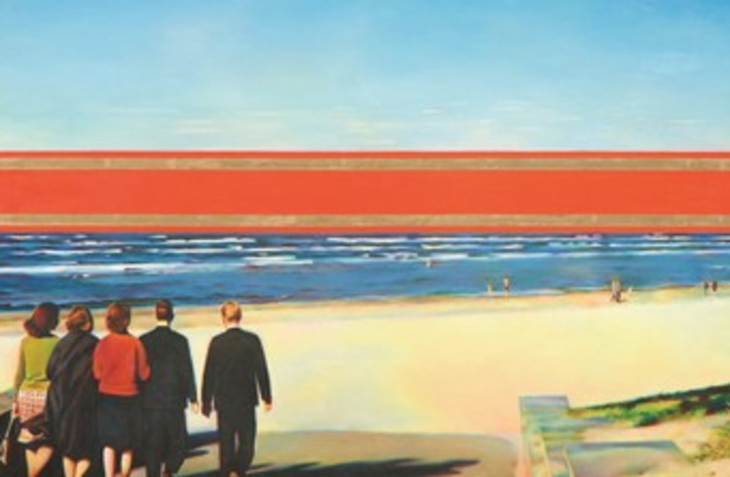 Erik Bulatov's 1972 work 'Horizon' (photo credit: Courtesy MAGMA)