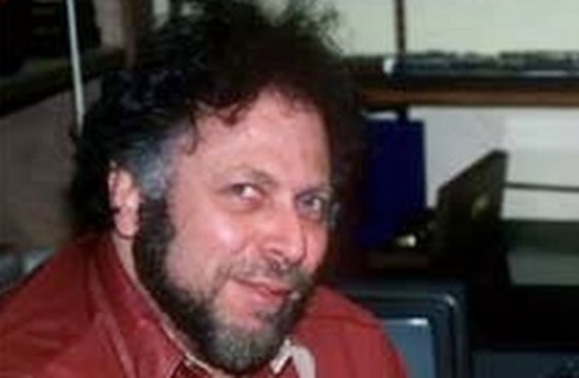 Alvin Goldstein 370 (photo credit: wikimedia commons/ Jeff Goodman)