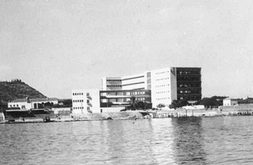 Rambam hospital article 'Palestine Post' 370 (photo credit: Jerusalem Post archives, Rambam Medical Center)