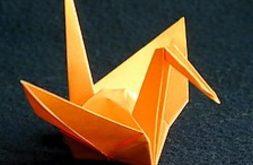 origami 88 224 (photo credit: Courtesy)