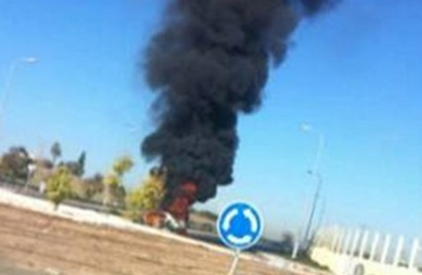 Explosion in Rehovot 2 370 (photo credit: Courtesy Ihud Hazala)