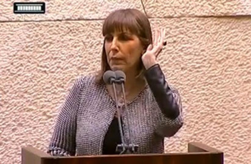 Livnat at Knesset 370 (photo credit: YouTube Screenshot)
