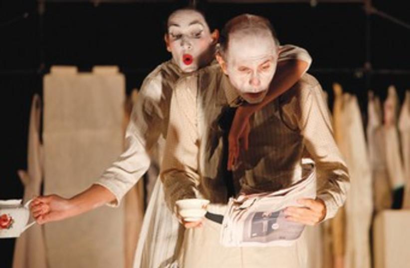 Inbal Pinto and Avshalom Pollack Dance Company's 'Goldfish.' (photo credit: Eyal Landesman)