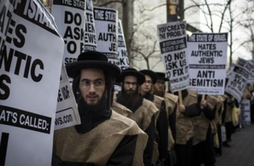 Ultra-Orthodox Jews in New York protest IDF enlistment law 3 (photo credit: Reuters)