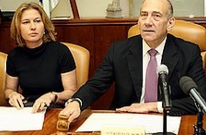 Olmert livni cabinet 224 (photo credit: Ariel Jerozolimski)