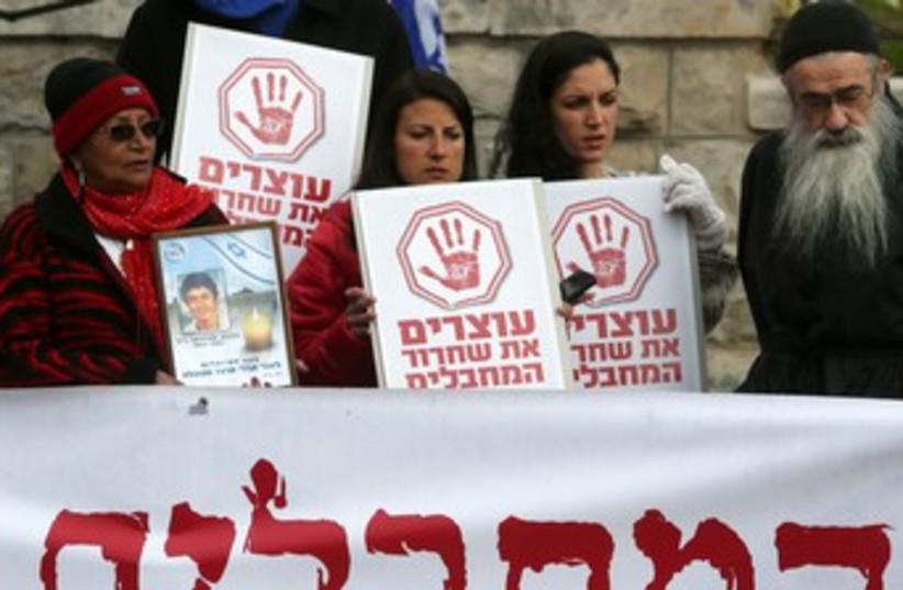 Protest against Palestinian prisoner release good qual 370  (photo credit: Marc Israel Sellem/The Jerusalem Post)