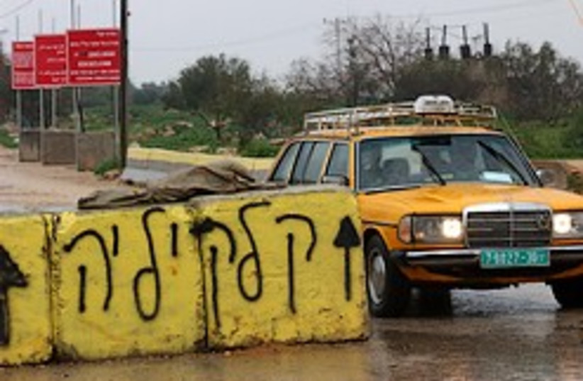 west bank palestinian car checkpoint aj (photo credit: Ariel Jerozolimski [file])