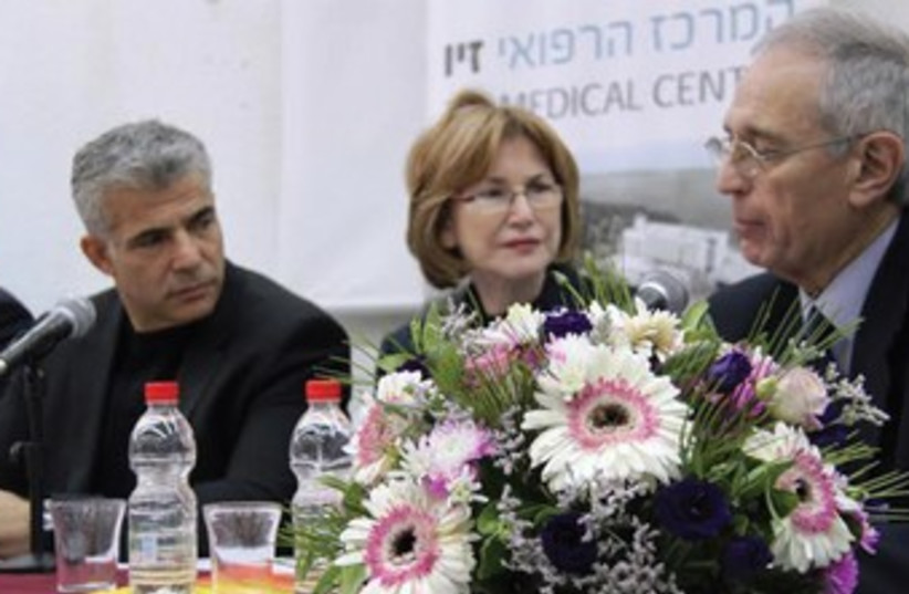 Yair Lapid, Yael German announce new funds for health (photo credit: Courtesy Ziv Medical Center)
