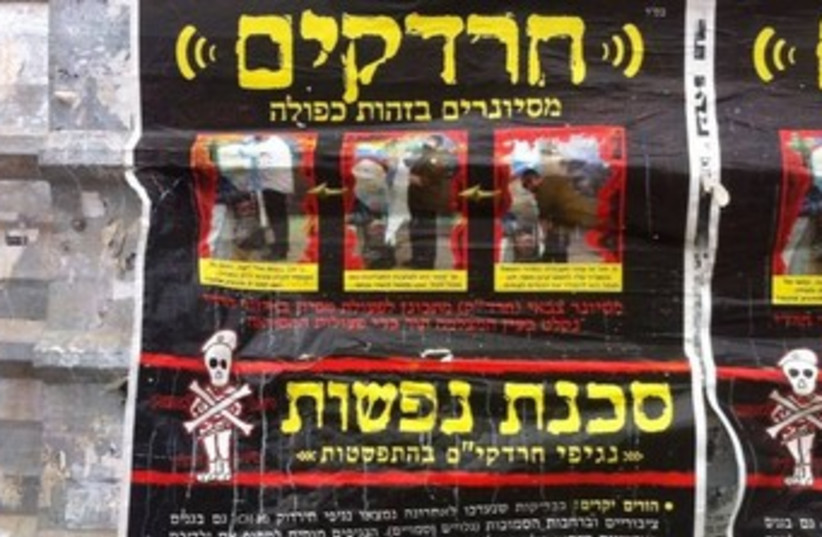 Orthodox Beit Shemesh: Haredi Soldiers In Beit Shemesh To Travel Sans Uniform