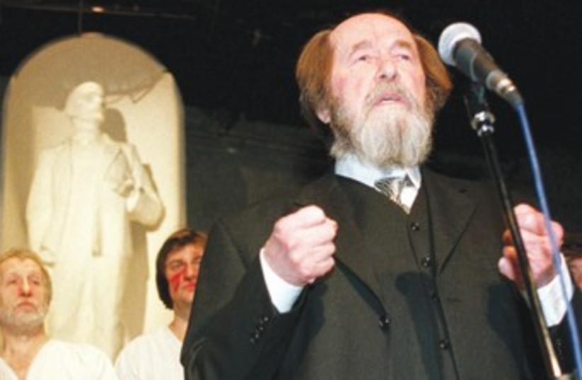Russian writer Alexander Solzhenitsyn, 1998. (photo credit: Reuters)