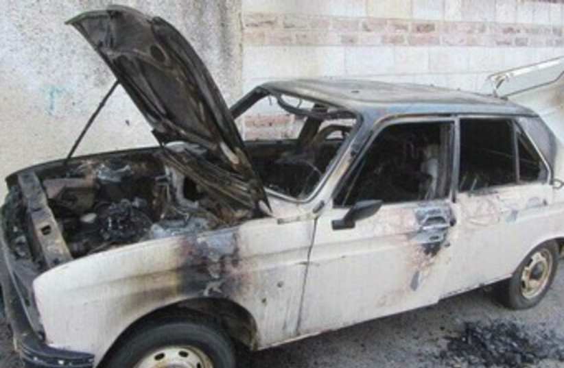 'Price Tag' attack in Jalazoun (photo credit: B'Tselem)