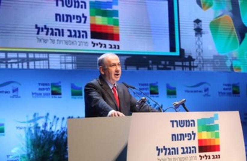 Netanyahu at Galilee conference (photo credit: Chen Galili)