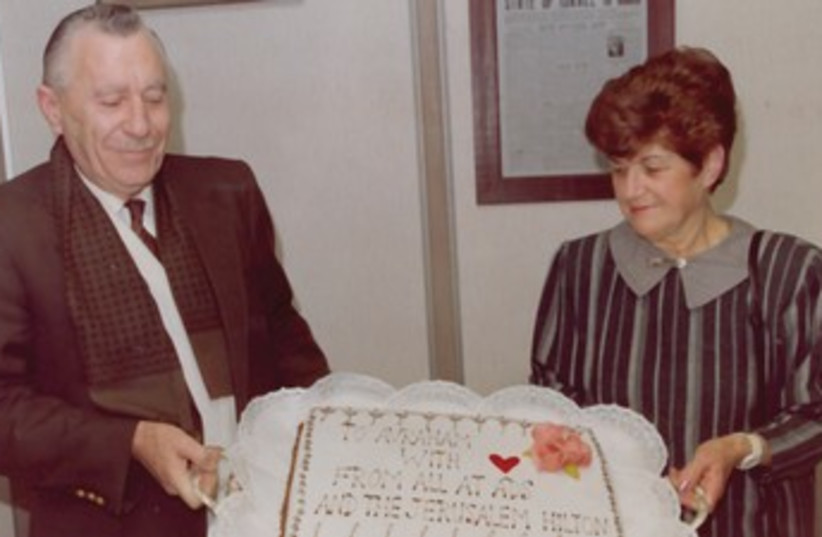 Avraham Levin with his wife Ahuva in 1989. (photo credit: Zeev Ackerman/Jerusalem Post Archives)
