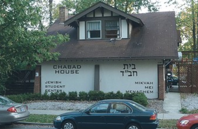 Chabad House in Bloomington, Indiana (photo credit: Wikimedia Commons)