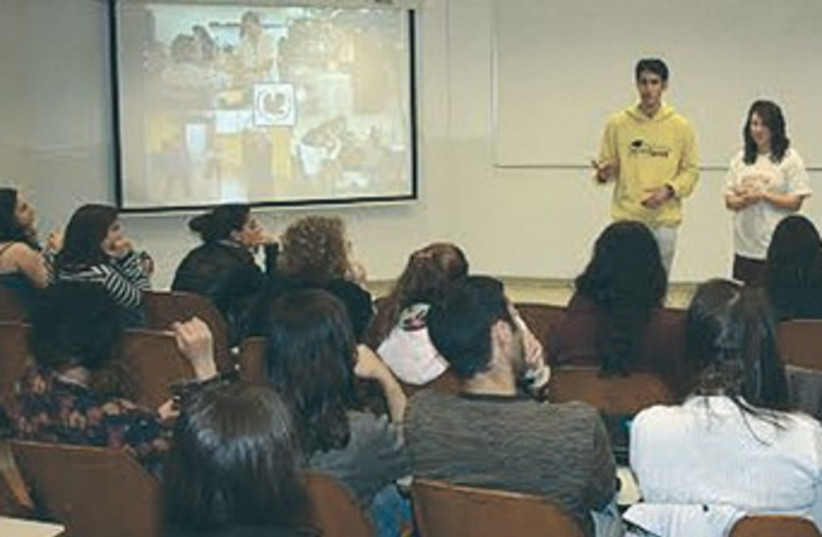 Students learn to fend off Arabs who make sexual advances (photo credit: Courtesy Hebrew University of Jerusalem)