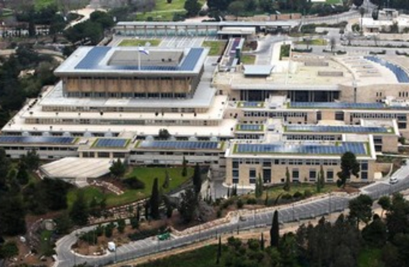 Depitction of future solar panels on new 'green' Knesset. (photo credit: Courtesy of Knesset)