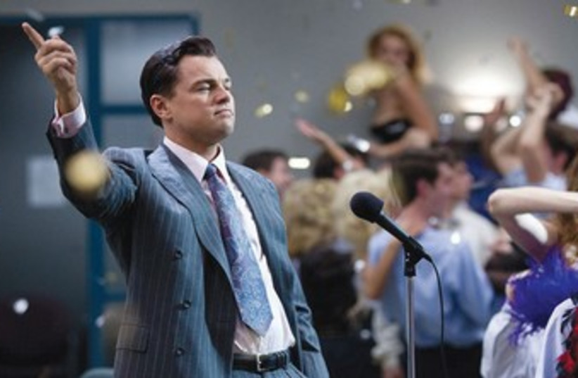 Leonardo DiCaprio in 'The Wolf of Wall Street.' (photo credit: Courtesy)