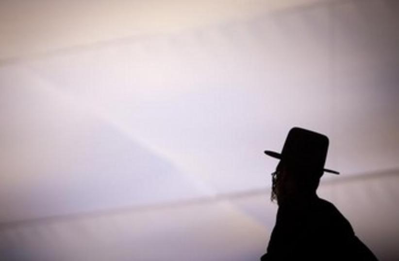 Hasidic man. [File] (photo credit: REUTERS)