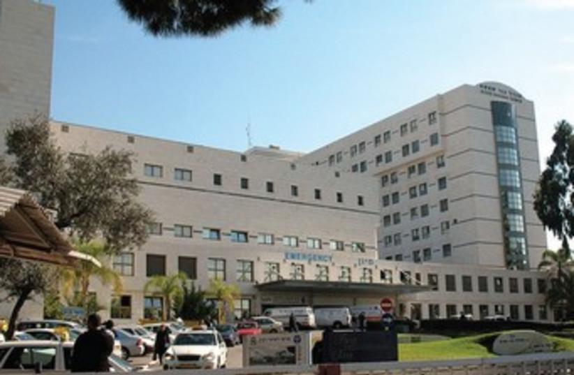 The Rabin Medical Center - Beilinson Campus in Petah Tikva (photo credit: Wikimedia Commons)
