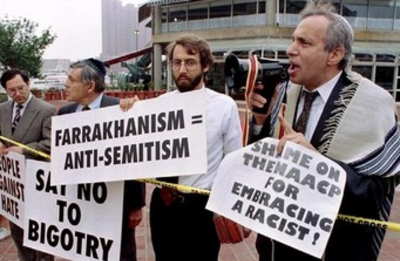 Rabbi Avi Weiss leads protesters outside the World Trade Center in Baltimore June 13, 1994. (photo credit: REUTERS)