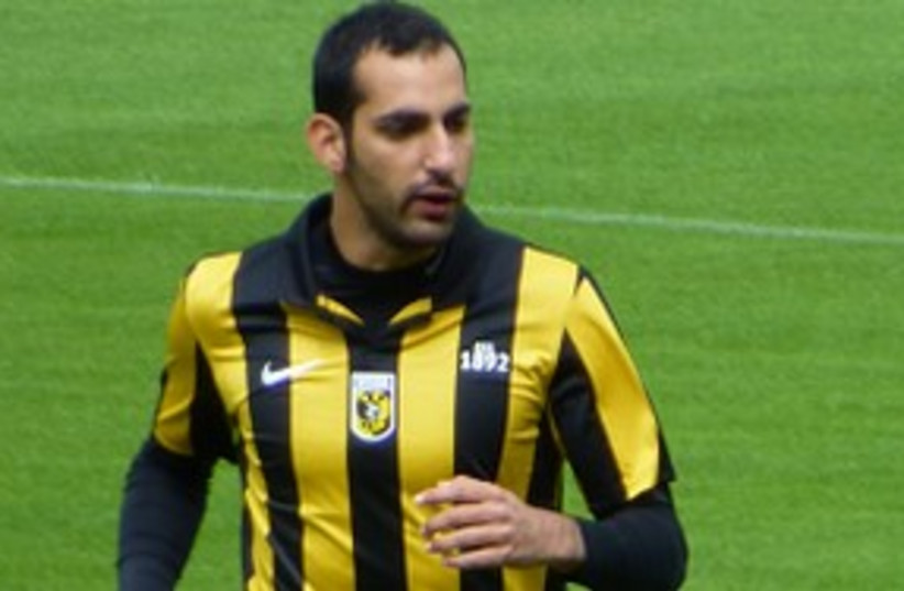 Israeli defender Dan Mori of Vitesse Arnhem.  (photo credit: Wikimedia Commons)