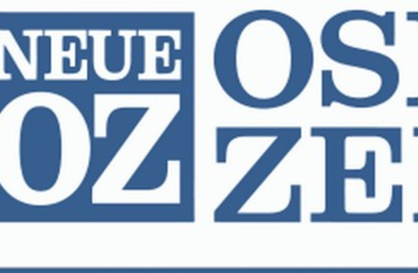 The logo for Neue Osnabrücker Zeitung (photo credit: Wikimedia Commons)