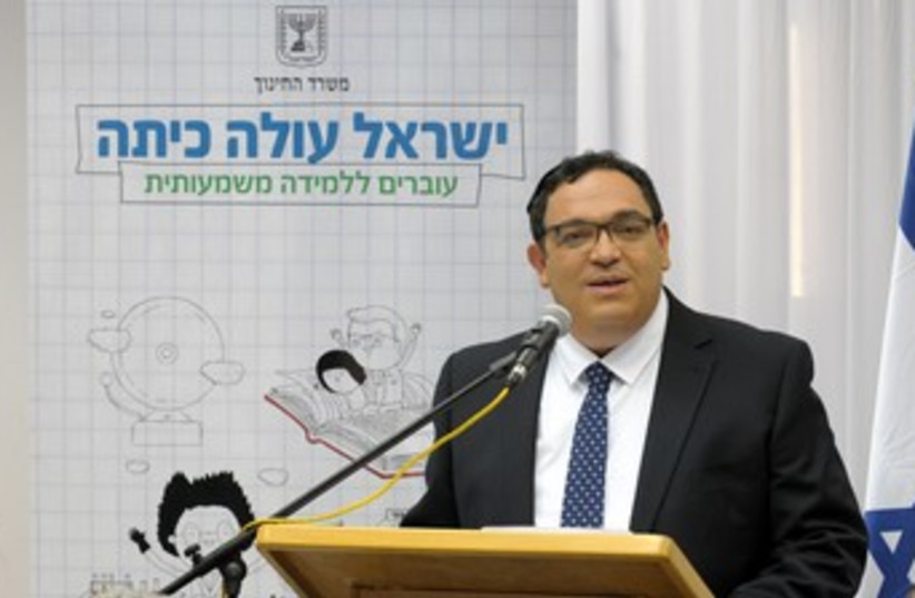 Education Minister Shai Piron. (photo credit: Courtesy Education Ministry )