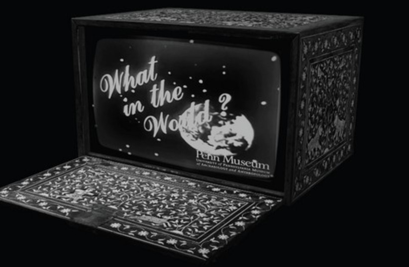 'What in the World?' The 'What in the World?' archeology TV series aired on CBS in the 1950s. (photo credit: COURTESY ISLAMIC MUSEUM)