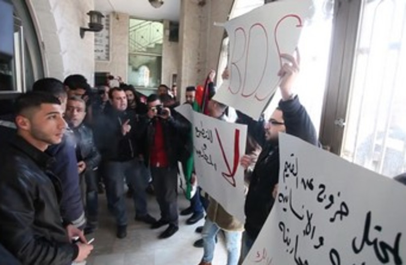 Palestinian activists protest Israeli-Palestinian activists peace meeting in Ramallah, January 9, 2014. (photo credit: YouTube Screenshot)