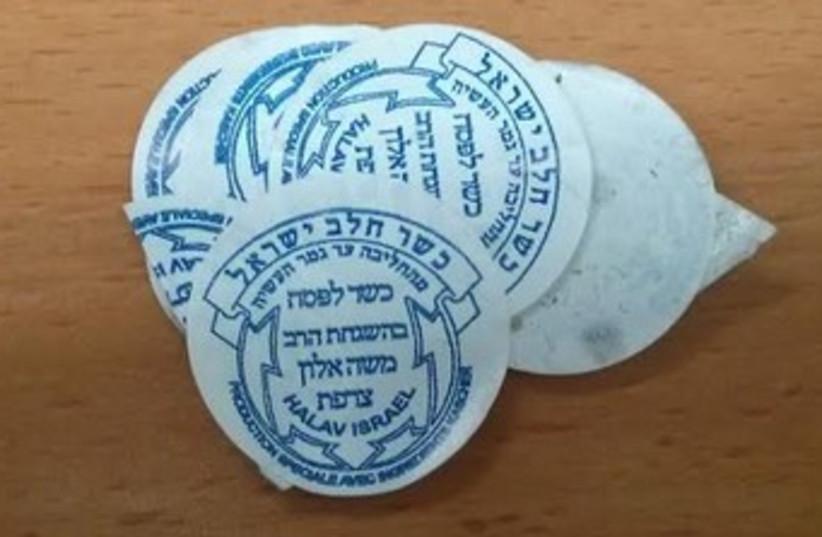 Stickers with kashrut stamp of Rabbi Moshe Alloun. (photo credit: Chief Rabbinate)
