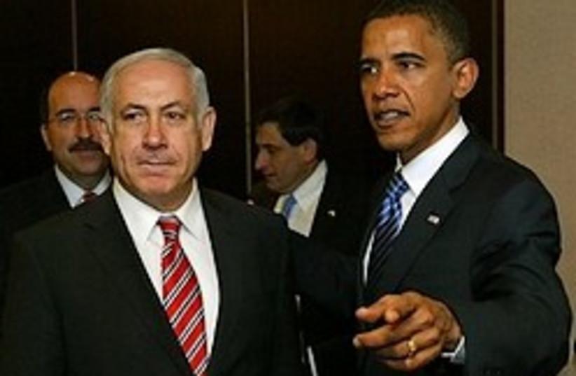 obama netanyahu 248.88 ap (photo credit: AP)
