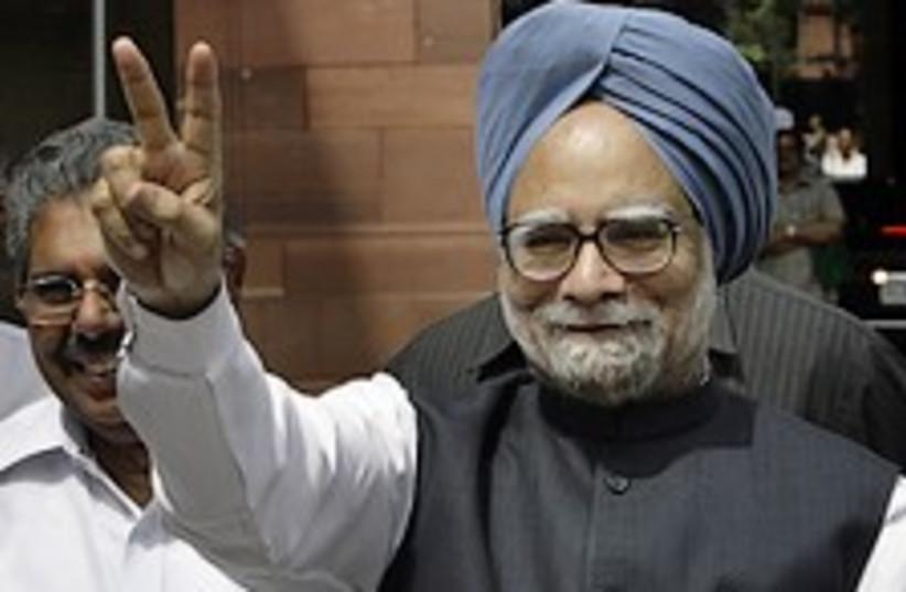 Singh 224.88 (photo credit: AP)