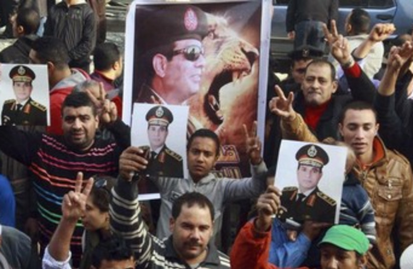Supporters of Egyptian army chief General Abdel Fattah al-Sisi. (photo credit: Reuters)