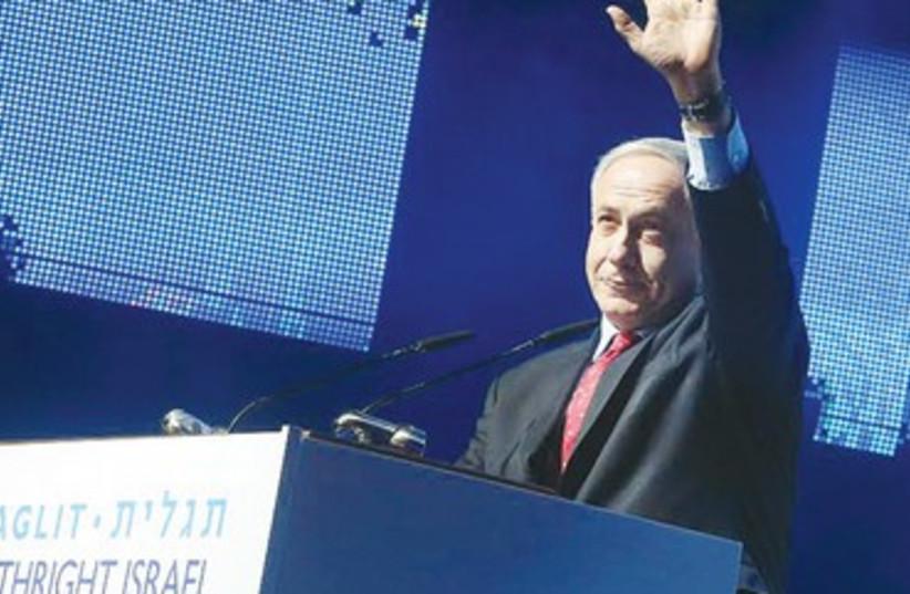 Netanyahu at Birthright event, January 15, 2013 (photo credit: Marc Israel Sellem/The Jerusalem Post)