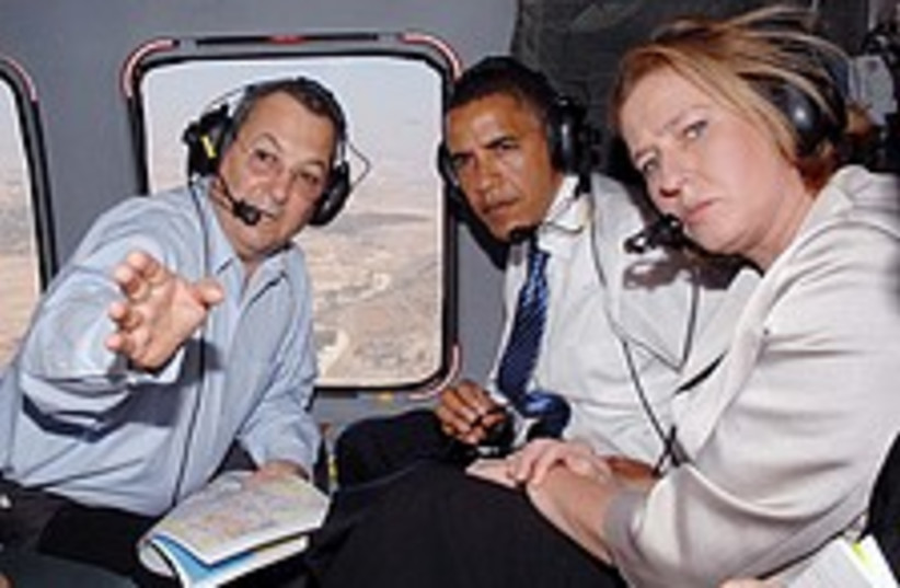 obama helicopter 224.88 (photo credit: GPO)